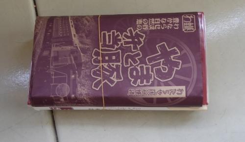わたらせ渓谷鐵道トロッコの旅2014-138