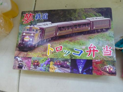 わたらせ渓谷鐵道トロッコの旅2014-139