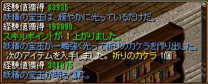 2014041823153201d.jpg
