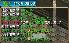 201404182315341a3.jpg