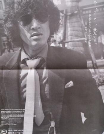 ・偵∪縺、縺繧・≧縺輔¥_convert_20131001103640