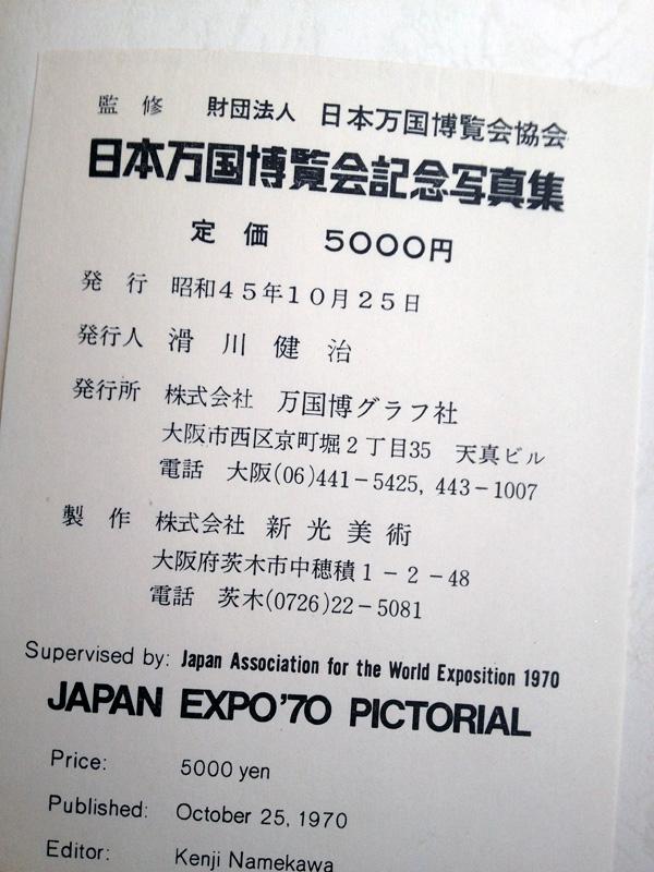 expo_003.jpg
