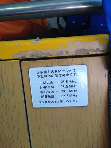 20140828_4.jpg