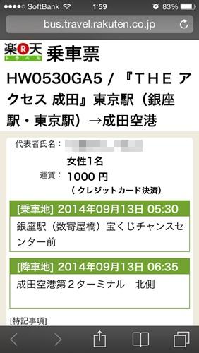 20140922_9.jpg