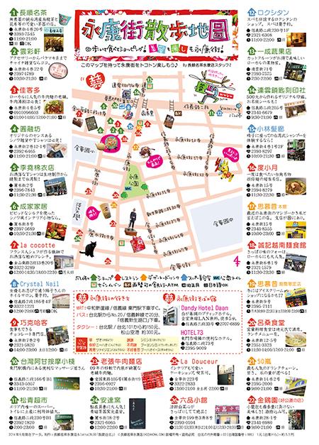 map20141020_w450.jpg