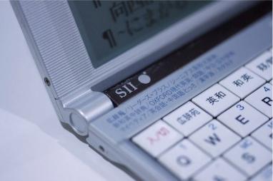 S SII 7030 2