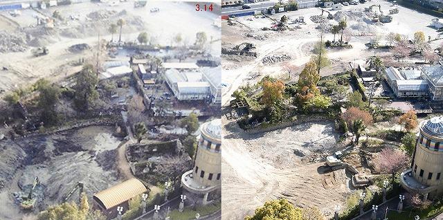ガーデンフィールズ跡地写真2014年3月と4月比較