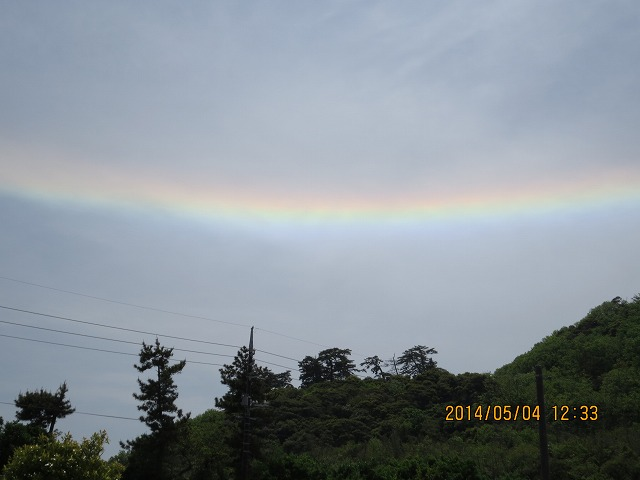IMG_9410虹がみえました