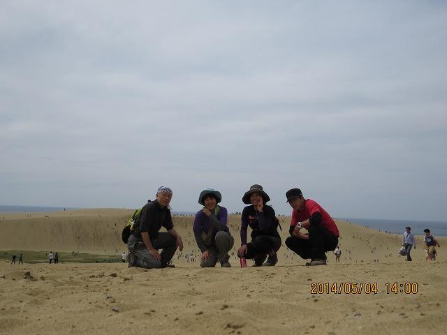 IMG_9443●鳥取砂丘です