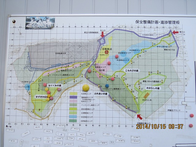 IMG_2424●きずきの森全体マップ