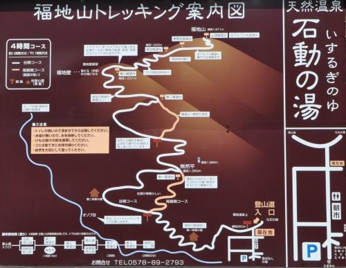 20140329fukuchiyama.jpg