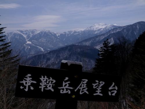 20140329fukuchiyama (18)