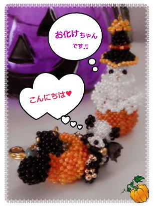 花ブ20140903-1