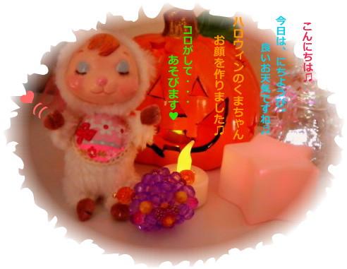 花ブ20140914-1