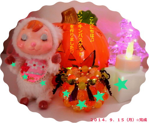 花ブ20140916-1