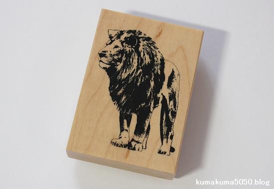 ライオンスタンプ_1