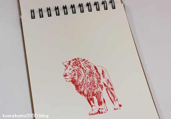 ライオンスタンプ_4