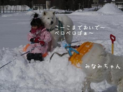 20140209_11.jpg