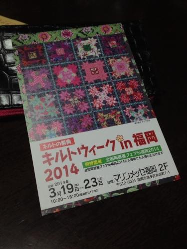 20140311154816e28.jpg