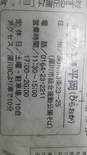 2014051812110000.jpg