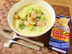 モラタメ~スープスパ~2
