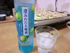 モラタメ~澄みわたる梅酒~2