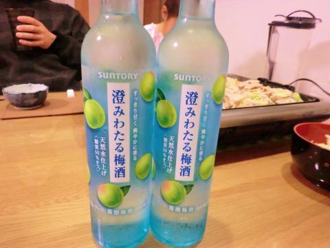 モラタメ~澄みわたる梅酒~1