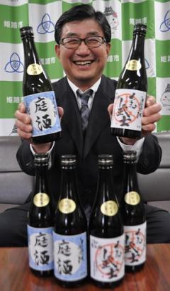播磨国の酒