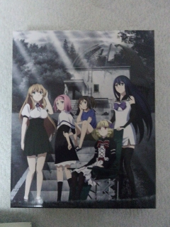 TVアニメ版極黒のブリュンヒルデ BD-BOX2 001