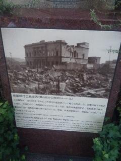 広島アンデルセン002
