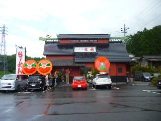 ラーメン店(笠間市)