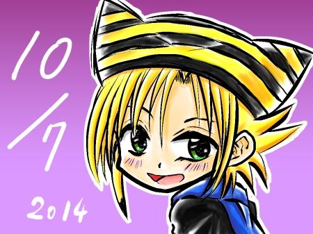 コン太2014Ⅰグローブログ