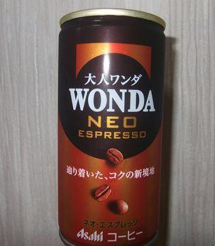 coffee0301-2.jpg