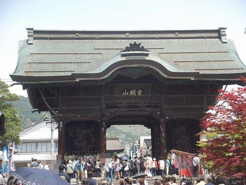 zenkouji0504-2.jpg