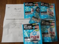 P5230696_convert_20140524080425.jpg
