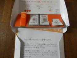 P9080789_convert_20140914222030.jpg