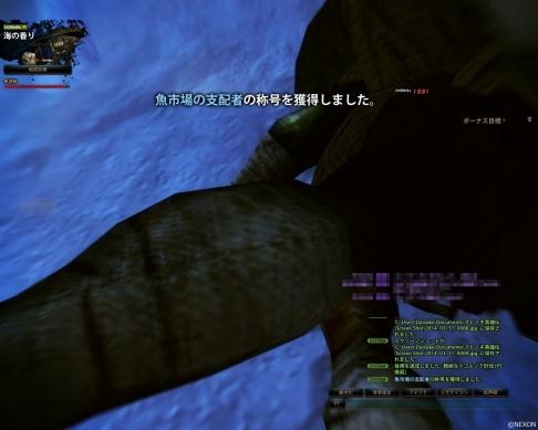 2014_03_31_0010.jpg