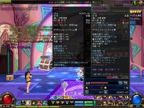 ScreenShot2014_0427_021643765.jpg