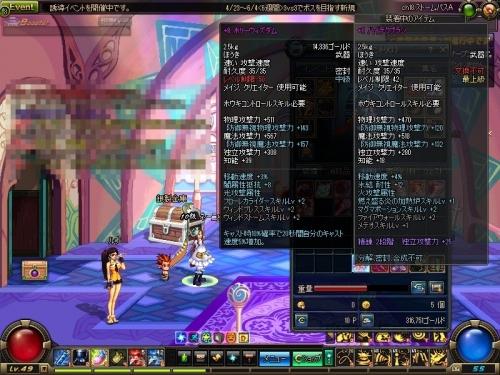 ScreenShot2014_0427_022234021.jpg