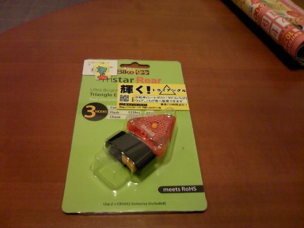 TS3J0528_convert_20140826233653.jpg