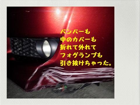 20140308mu7.jpg