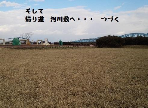 20140322mu17.jpg