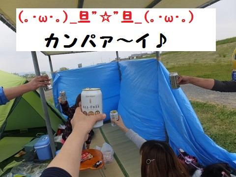 20140505mu13.jpg