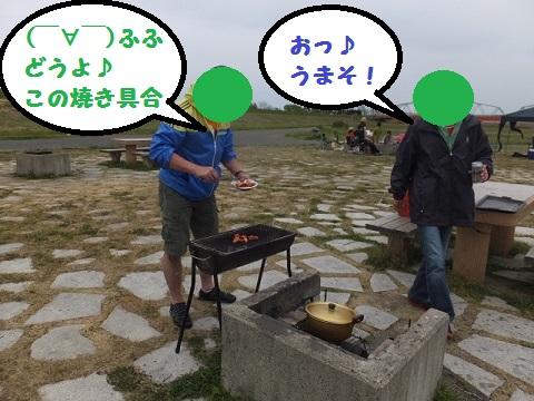 20140505mu19.jpg