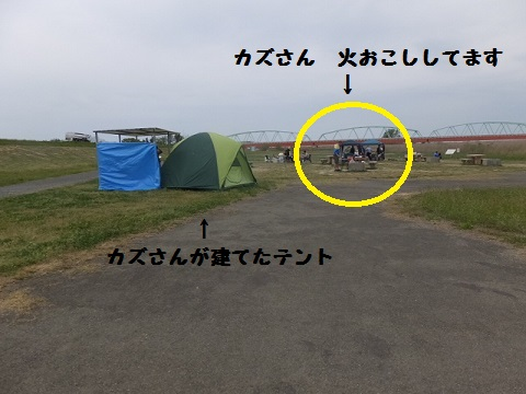 20140505mu3.jpg