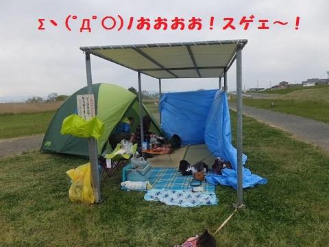 20140505mu4.jpg