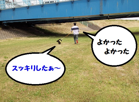 20140607mu3.jpg