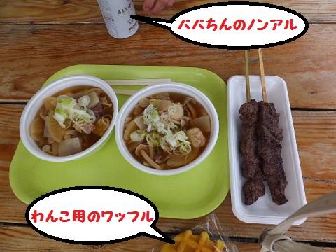 20140618mu2.jpg