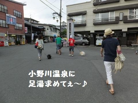 20140628m19.jpg
