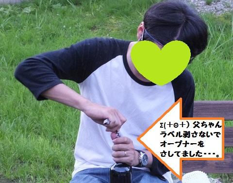 20140720m24.jpg